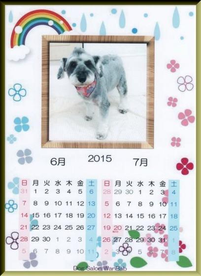 13.★6月・7月カレンダー.jpg